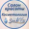 Центр красоты и здоровья Сандеви