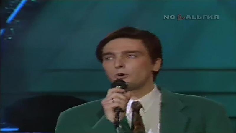 Андрей Державин - Катя-Катерина (Хит-Парад Останкино 1993)