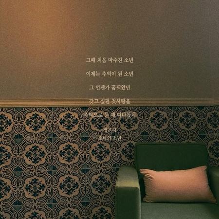 """暳花驛 on Instagram """"[정은지] 은지의 이야기 - Music 3 ▶️ 소녀의 소년 그때 처음 마주친 소"""