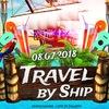 "Вечеринка ""Travel by ship"" 08.07.2018 Гродно"