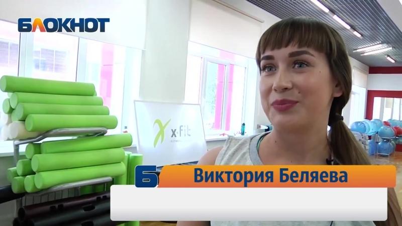 МИСС БЛОКНОТ