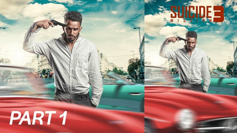 How to Create a song Movie Poster Design in Photoshop
