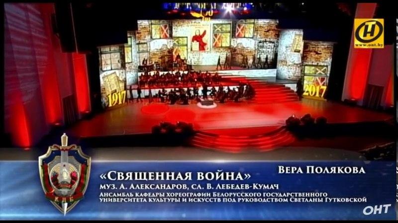 КГБ 100 лет
