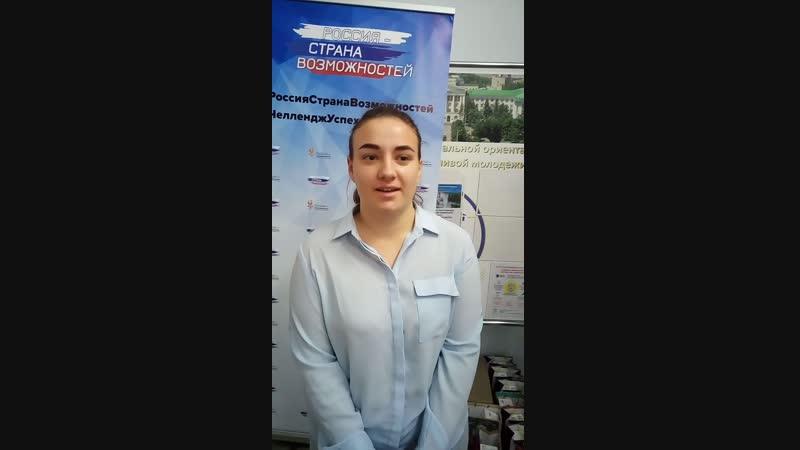 Студентка Дгту Сидоренко Алина участвует в Челлендже Успеха «Россия страна возможностей». Ты тоже можешь присоединиться к нашей