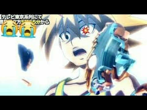 Free vs Phi/Geist Fafnir vs dead Phoenix [Full Battle] beyblade burst chouzetsu episode 43 AMV
