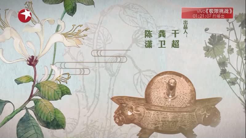 [Документальный фильм о китайской медицине] «Materia Medica China» Эпизод 4: Нежданно-негаданно, или Редкий (поразительный) случ