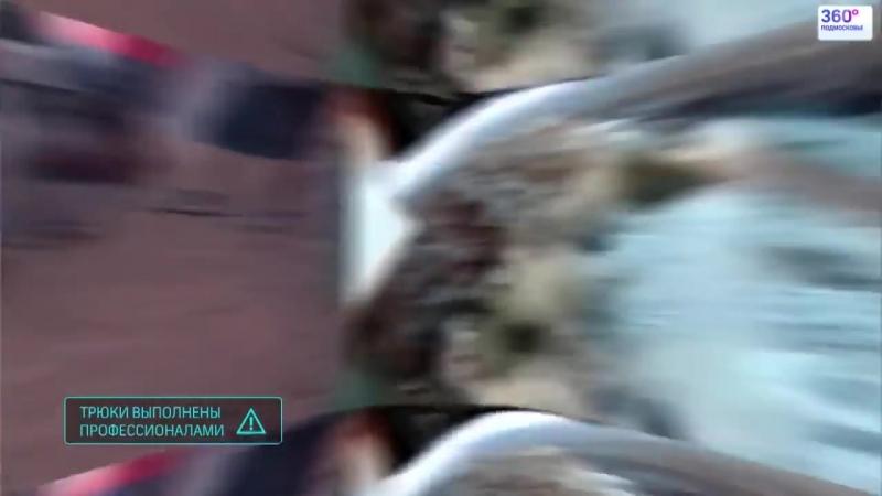 Маунтинбайк это экстримальный вид спорта Падения и неудачи Видео Подборка