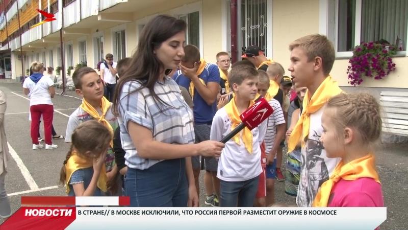 Санаторий «Тамиск» принял в свои стены детей из ДНР