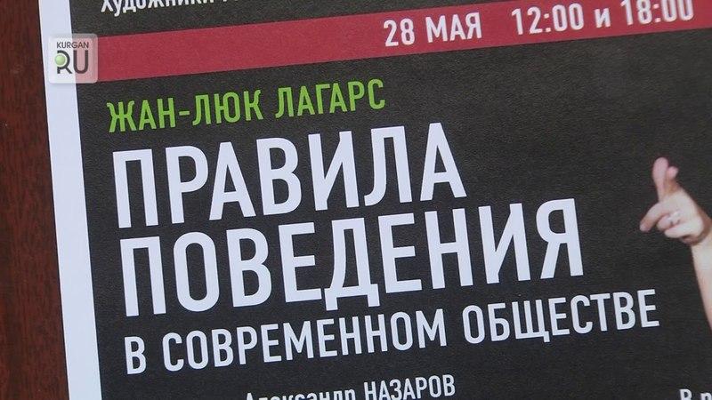 В Курган едет звезда сериала «Не родись красивой» Нелли Уварова