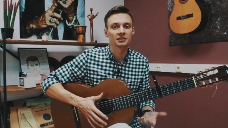 Ваня, научи! TERRY - Домофон - разбор на гитаре. Как играть фингерстайл. Аккорды, бой.