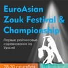 EuroAsian Zouk Festival & Championship 2018
