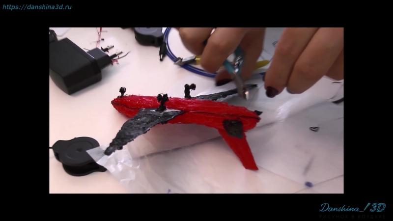 Презентация .Дорогие друзья! Приглашаем всех желающих на мастер-классы по рисованию 3D-ручкой!
