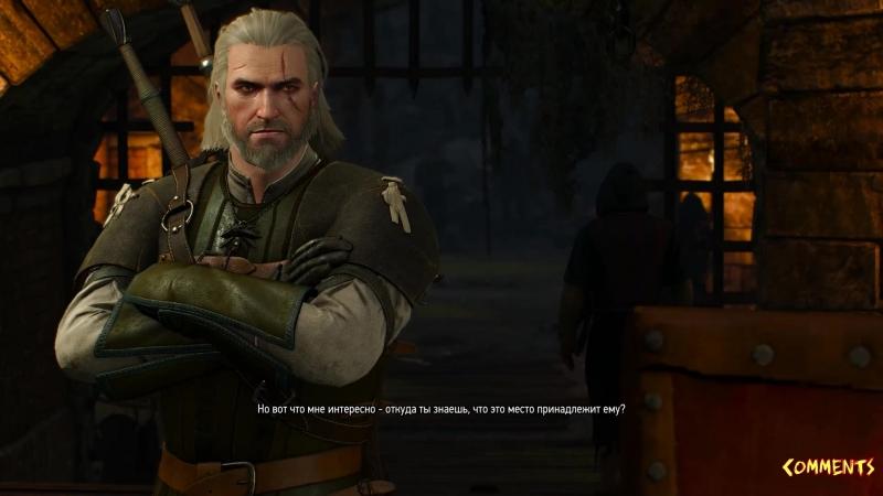 Гладиаторские бои на поисках злодея )( The Witcher 3- ep. 44