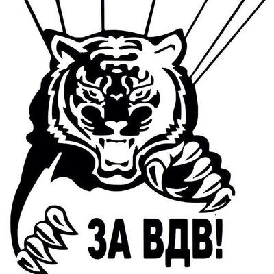 Алексей Девицкий