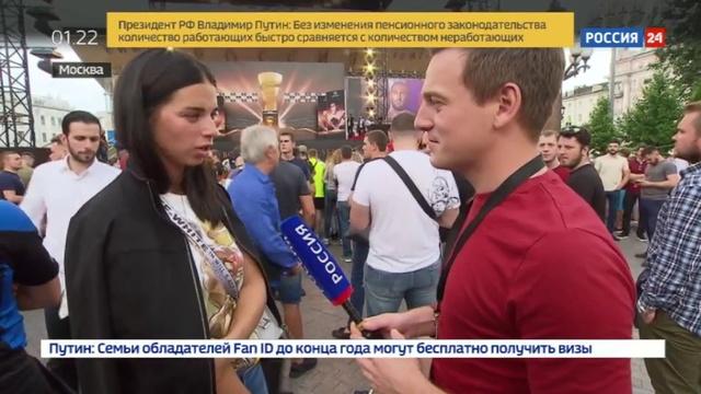 Новости на Россия 24 • Бокс: Гассиев против Усика. На кону - трофей имени Мохаммеда Али