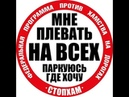 Крым БЕЗДЕ́ЙСТВИЕ сотрудников УГИБДД МВД по г Феодосия Проект КафаСТОП