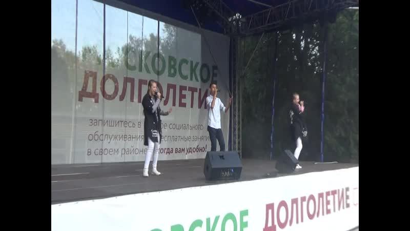Трио Ава(Парк Сокольники,Московское Долголетие,6.9.18)