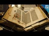 Первая в мире печатная Библия