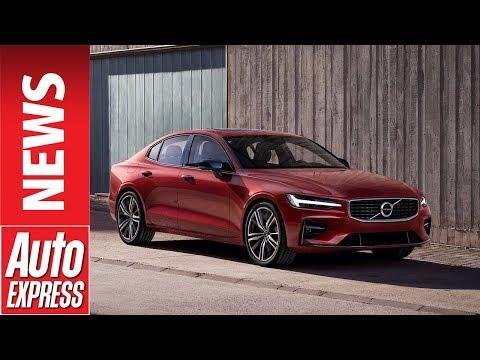 2019 Volvo S60 revealed – meet the new stylish Swedish saloon