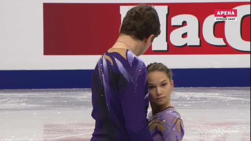 European Championships 2019. Pairs - SP. Daria PAVLIUCHENKO / Denis KHODYKIN