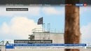 Новости на Россия 24 С учетом сирийского опыта на полигоне Мулино в Нижегородской области прошли учения