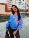 Александра Кошелева фото #18