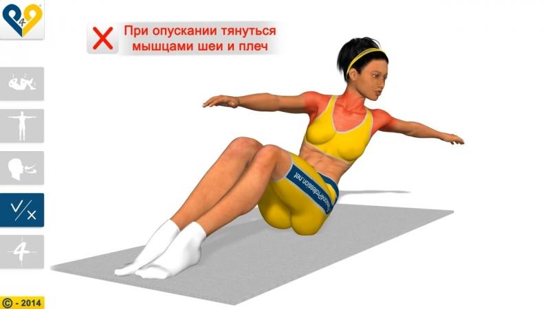 Упражнения для пресса: Пилатес упражнения- Oblique roll down