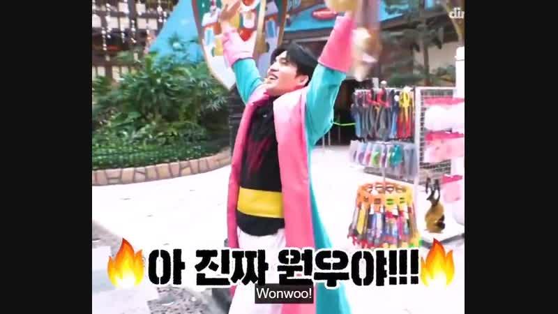 Wonwoo exists