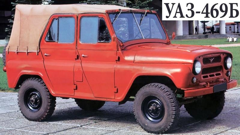№16 Легендарные Советские Автомобили ● УАЗ-469Б ● 1/24 Hachette