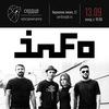 INFO   13 сентября 2018   «Сердце», СПб