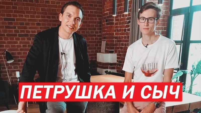 УЧЕНИК БМ НИКИТА СЫЧЕВ