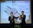 Презентация новинки Е3 _ Нуга бест (Ким Ган Джек)