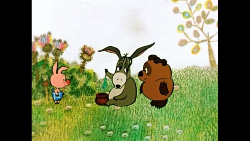 Винни-Пух и день забот (1972) ♥ Добрые советские мультфильмы ♥ httpvk.com_clu