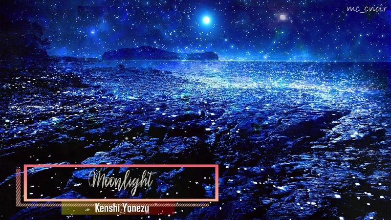 『Moonlight』by Kenshi Yonezu (米津玄師)「BOOTLEG」