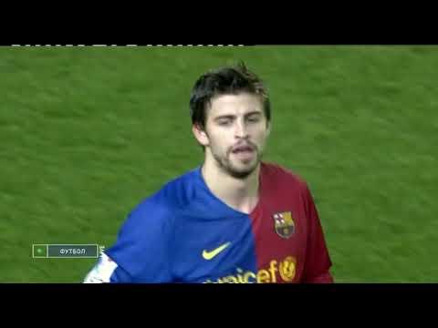 21 12 2008 Чемпионат Испании 16 тур Вильярреал Барселона 1 2