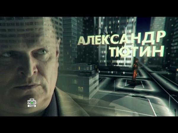 КРИМИНАЛЬНЫЙ ,Отечественный детектив, Фильм ЗАКОНЫ УЛИЦ,серии 1-6,отличный боевик про полицию