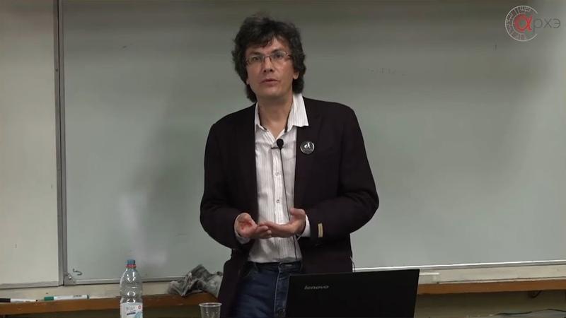 Александр Марков: Культурное наследование у шимпанзе