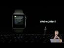 Wylsacom WWDC 2018 WYLSACOM LIVE iOS 12 macOS Mojave watchOS 5 и другие анонсы запись