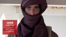 Талибан изнутри документальный фильм Би би си