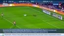 Новости на Россия 24 • Футболиста Неймара обвиняют в неуплате налогов и подделке документов