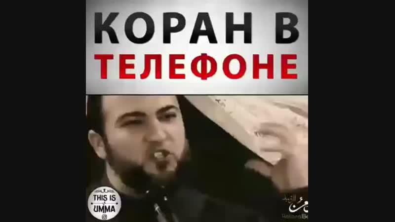 Курьон да телефон_ ( 360 X 360 ).mp4