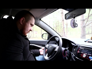ЛАДА ВЫ УХУ ЕЛИ Lada Vesta
