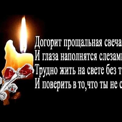 Марат Мухаметшин