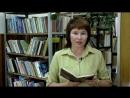 Надежда Трефилова читает стихотворение Никиты Шагимарданова «На дне»