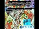 Эксперты советуют не покупать валюту