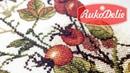 Вышивка Марья Искусница Осенний шиповник 🍂 Обзор набора для вышивания