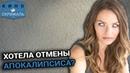 🔥 Всё о демоне Лилит в сериале Сверхъестественное теории и факты