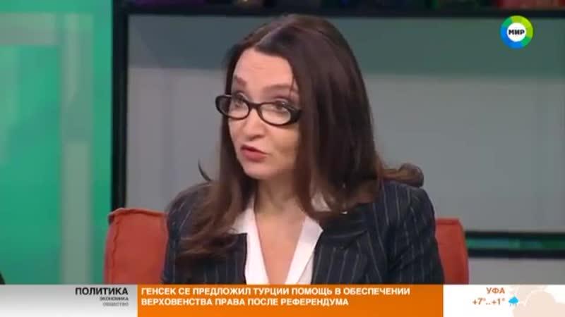 Клинический психолог Люция Сулейманова о Матвее Иванове, которого отдали в приемную семью (Мир24)