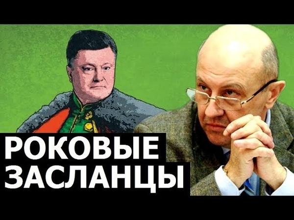Единый заказчик потрясений в русской истории. Андрей Фурсов.