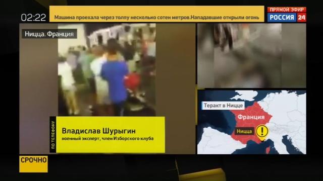 Новости на Россия 24 • Владислав Шурыгин общество живет в состоянии войны, но Европа предпочитает закапывать голову в песо